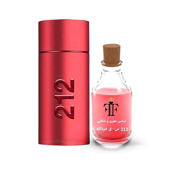 عطر اسانس 212 س.ک س.ی مردانه