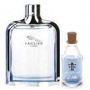 عطر اسانس جگوار کلاسیک آبی مردانه